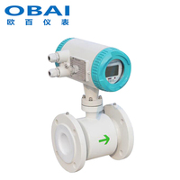 Special electromagnetic flowmeter for sewage