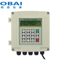Ultrasonic cold and heat meter