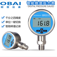 High precision intelligent digital pressure gauge